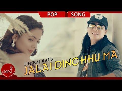 New Nepali Pop Song 2075/2018 | Jalai Dinchhu Ma - Dhiraj Rai Ft. Yogendra Rai & Rachana Lama