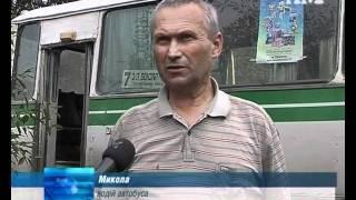Аварія 31.07.2011 в Прилуках