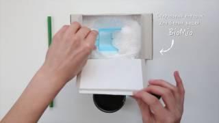Чудо стиральный порошок  BioMio - победа над зеленкой!
