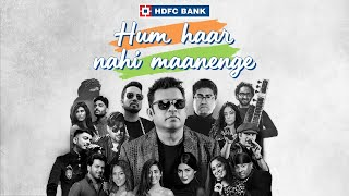 A.R. Rahman | Hum Haar Nahin Maanenge - Official Song | Prasoon Joshi | HDFC Bank | Various Artists