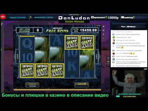 Видео Joycasino как вывести деньги