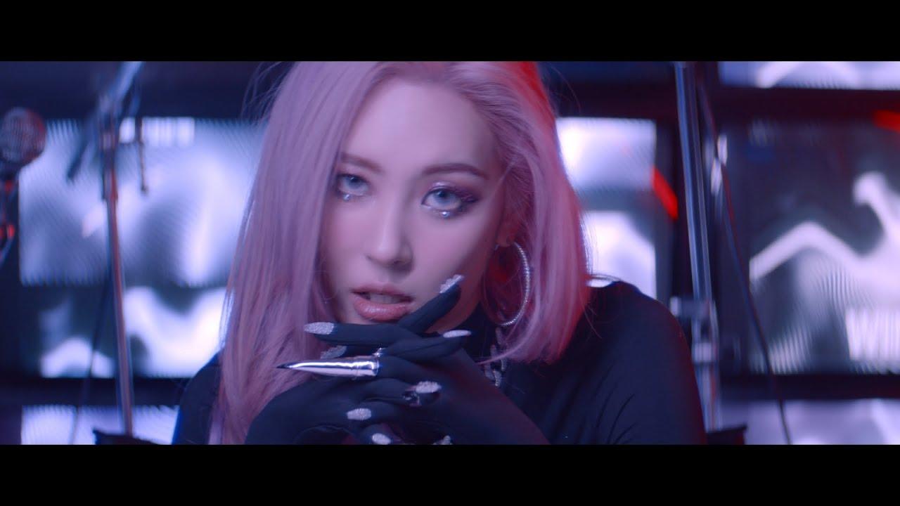 선미 (SUNMI) 'Go or Stop? ' MV