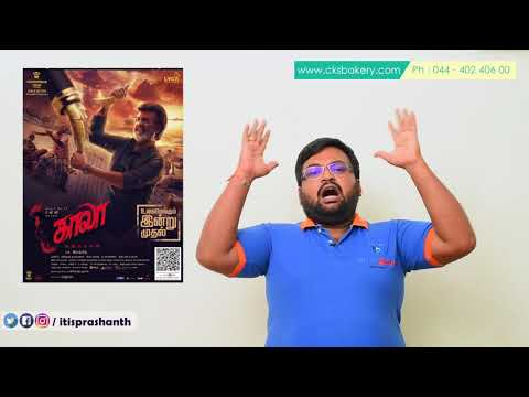 Kaala review by Prashanth