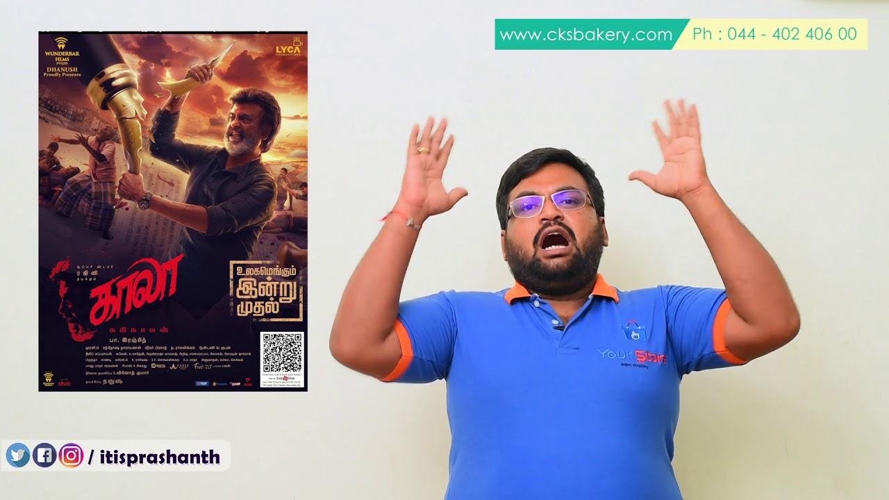 Download Kaala review by Prashanth