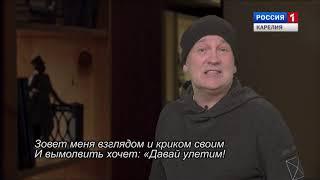 «Узник» читает Александр Куйкка 📃 Pushkin 220