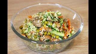 Салат кускус с овощами. Салат
