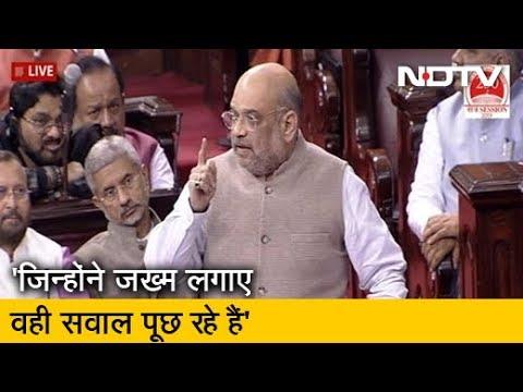 Congress नेताओं के