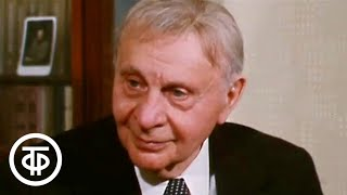 Марк Прудкин. Народный артист СССР. Мастера искусств  (1979)