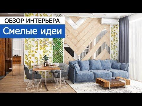 """Дизайн интерьера: дизайн квартиры 80 кв.м в ЖК «Редсайд""""-  Смелые идеи"""