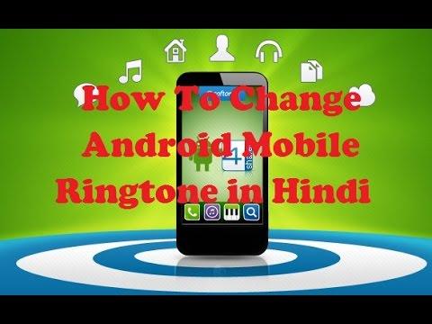 How to change Android Mobile Ringtone in Hindi