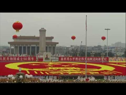 [1999] China National Anthem