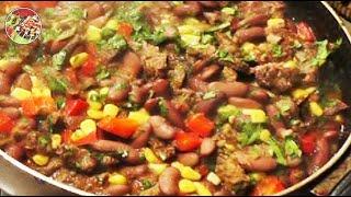 Chili con Carne (говядина с овощами). Мексиканская кухня. Просто, вкусно, недорого.
