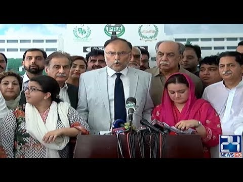 PMLN Leaders Press Conference on Maryam Nawaz Arrest