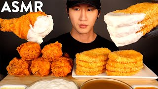 ASMR SPICY FRIED CHICKEN & HASH BROWNS with ALFREDO SAUCE MUKBANG (No Talking) EATING SOUNDS