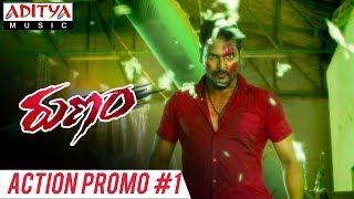 Runam Action Promo #1 | Runam Movie | Gopi Krishna | Mahendar | Shilpa | Priyanka
