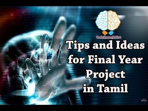 Tips and Ideas to start final year project in Tamil