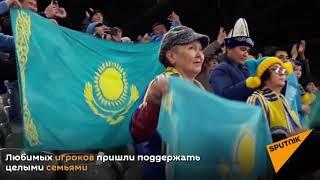 Разгром на поле и жара на трибунах – как фанаты болели за сборную Казахстана