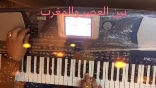 عزف بين العصر والمغرب ( احمد الحيالي )