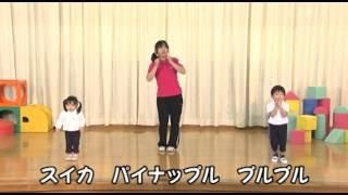 Download lagu 【保育】『フルフル・フルーツ』2歳~・運動会&発表会ダンス【PriPri】