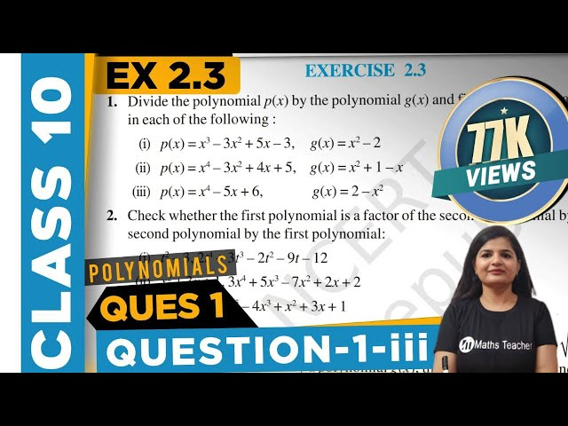 Polynomials | Chapter 2 Ex 2.3 Q - 1 (iii) | NCERT | Maths Class 10th