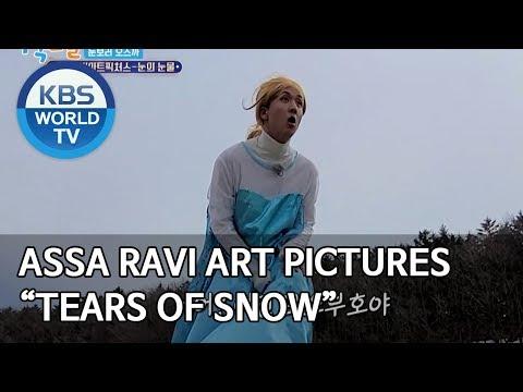 "Assa Ravi Art Pictures ""Tears Of Snow"" [2 Days & 1 Night Season 4/ENG/2020.03.08]"