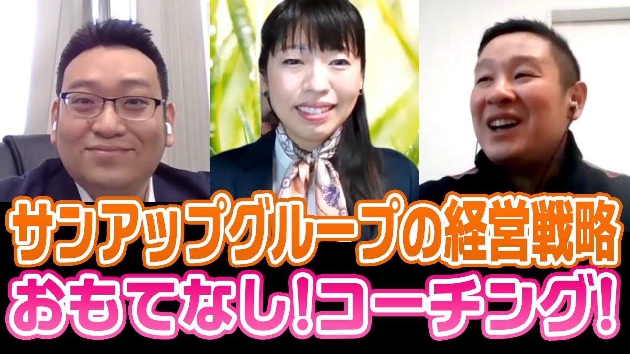 住所 安藤チャンネル マナル隊