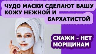 Уход за кожей лица Маски для лица в домашних условиях с медом сметаной овсянкой