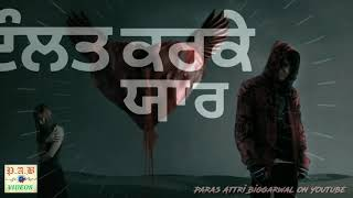 Mohabbat||Kambi||Lyrical Status Video||Paras Attri Biggarwal||