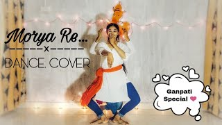 Morya Re | Dance Cover | Ganpati Special | Bhumika | Ritika