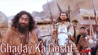 Gadhay Ka Gosht | The Idiotz