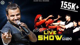 Super Hit Latest Pahari Live Show 2020    Nati King Kuldeep Sharma    Kando    Silent Hill Records