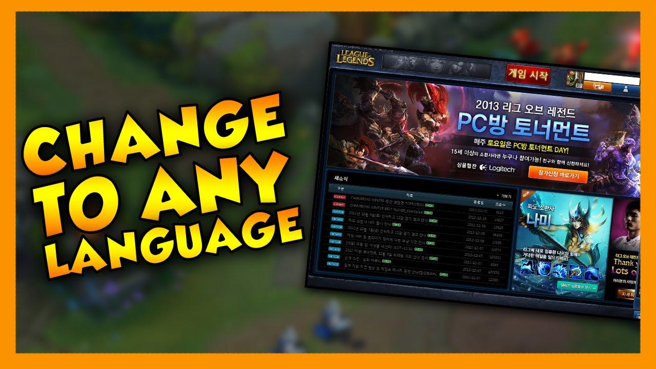 Language Of Legend