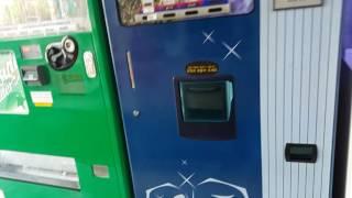 황김티비 자판기멀티방 체험
