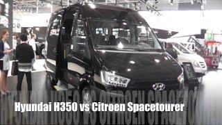Hyundai H350 2016 vs Citroen Spacetourer 2016