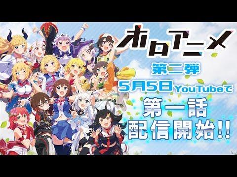 【アニメ】Cooming Soon!!【予告編】