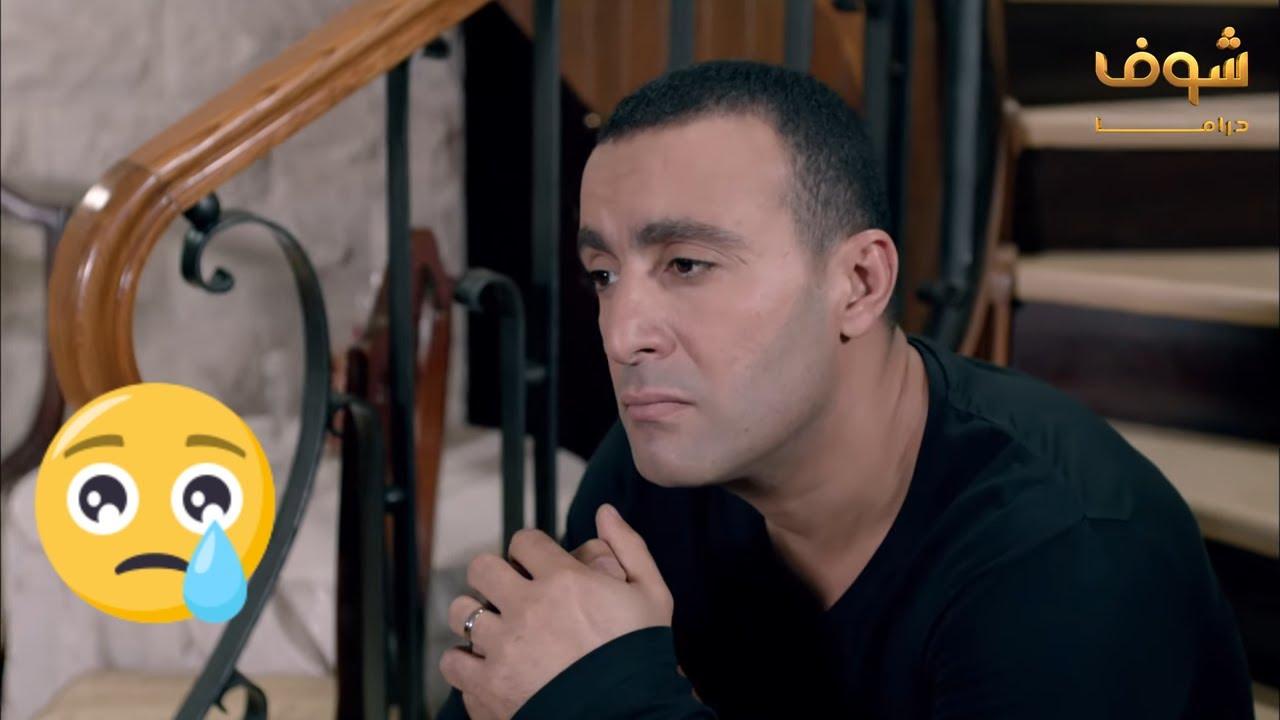 احمد السقا - حسام خرج من الحبس بس الوضع كلو اتغير