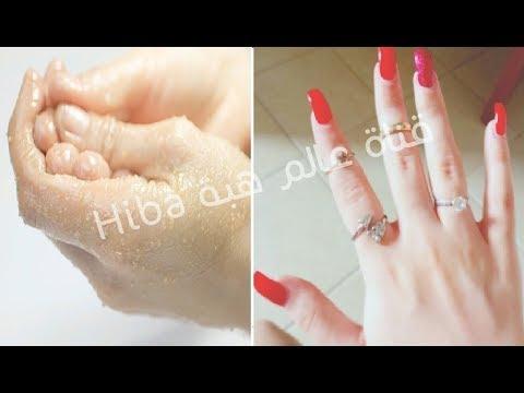 c52acd059  خلطة لتبييض اليدين ستجعل يديك كأيدي النجوم تبيض اليدين من اول استعمال جربي  واحكمي بنفسك - YouTube
