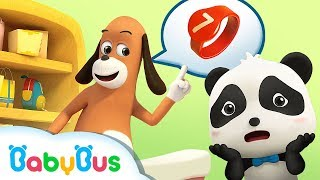 Where is Baby Panda's Ticket | Magical Chinese Characters | BabyBus Cartoon