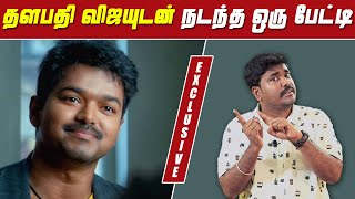 Interview | Actor Vijay Interview |Kichdy