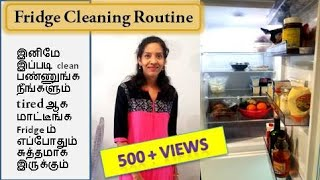 Easy method to clean fridge in Tamil | Fridge cleaning routine in Tamil | Fridge Organization Tamil