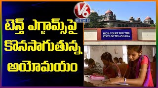 The Telangana High Court on Friday threatened the government to stop SSC 2020 exams in the state if it is not willing to permit the students to take exams in a ...