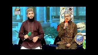 Hazoor Aisa Koi Intezaam Ho Jaaye Naat By Qari Mohsin