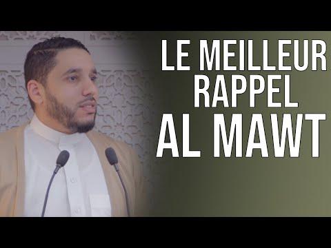 LE MEILLEUR RAPPEL ! AL MAWT