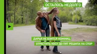 Русская Рапунцель показала, как выглядят волосы, если их не стричь 13 лет