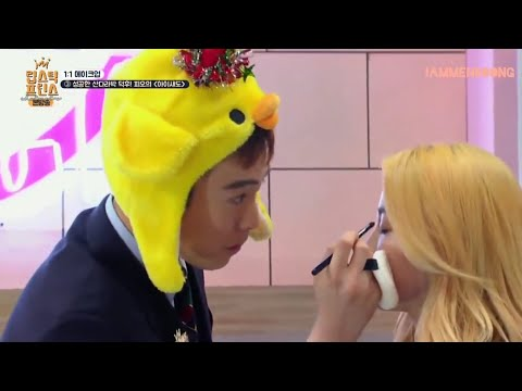 [ENG SUB] Lipstick Prince Ep 7 - Block B's P.O & Sandara Park