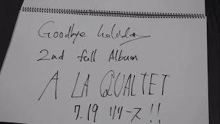 Goodbye holiday / A LA QUARTETアルバムダイジェスト