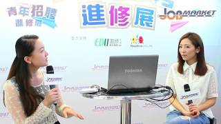 《JobMarket求職廣場》-「青年招聘進修展」 創作女歌手傅又宣 Maggie Fu (原名:傅珮嘉) 分享「愛你的夢想,勇往直前!」