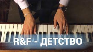 Rauf & Faik - Детство (piano cover by Jane Pi)