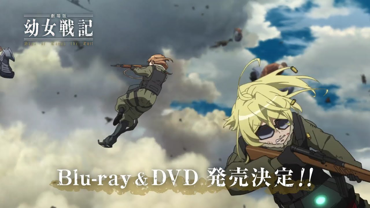 Saga of Tanya the Evil Anime Film's BD Release in Japan