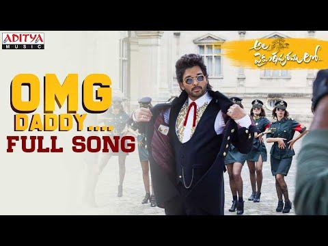 #alavaikunthapurramuloo Omg Daddy Full Song  Allu Arjun  Trivikram  Thaman S #aa19